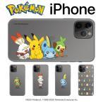 iPhone11 Pro MAX ポケモン iPhoneケース iPhoneXR iPhoneXS iPhoneSE ポケモン ソードシールド 携帯ケース スマホケース グッズ ギャラクシー ポケモンGO