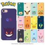 iPhone12 Pro MAX ポケモン ケース iPhone11 iPhoneSE2 iPhone8 iPhone7 iPhoneXS Galaxy COLORFUL SLIM CASE ハード 携帯ケース スマホケース