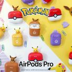 Airpods Pro ポケモン エアーポッズケース 高品質 PC 衝撃吸収 可愛い マスコット 落下防止 アップル APPLE ポケモンGO イヤホンカバー 収納ケース グッズ 進化