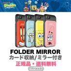 【 SPONGEBOB / 正規品 】 スポンジボブ iPhoneケース フォルダー カード ミラー 携帯カバー 手帳型 無料配送