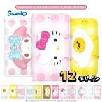 サンリオ iPhoneケース iPhone12 Pro MAX mini iPhone11 iPhoneXS iPhone8 公式 スマホケース Galaxy 手帳型 フェイス ショップ 通販 アイフォン11 携帯カバー