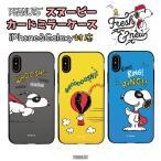 653dcf2fe0 位, スヌーピー iPhoneケース iPhoneXS MAX iPhoneXR iPhone7 iPhone8 SNOOPY 公式 カード収納  ミラー付き グッズ スマホケース Galaxy 誕生日 POP シリーズ