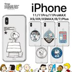 スヌーピー iPhoneケース iPhone11 Pro MAX iPhoneXR iPhoneXS iPhone8 SNOOPY 公式 APOLLO ウレタン グッズ スマホケース Galaxy 誕生日 キャラクター