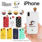 スヌーピー iPhoneケース iPhone12 Pro MAX  iPhone11 iPhoneXS iPhoneSE2 耐衝撃 ピーナッツ SNOOPY フィギュア 公式 グッズ スマホケース Galaxy 通販