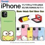 サンリオ iPhoneケース iPhone11 iPhoneXS Pro MAX iPhoneXR iPhoneX iPhone8 キャラクター パステル 携帯カバー スマホケース  カード収納 通販 耐衝撃