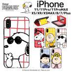 スヌーピー iPhoneケース iPhone12 Pro MAX  iPhone11 iPhoneXS iPhoneSE2 耐衝撃 チェックパターン 公式 カード収納 ミラー付き グッズ スマホケース Galaxy