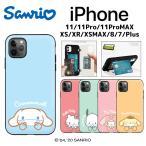 サンリオ iPhone12 Pro MAX iPhone11 iPhoneXS iPhoneSE2 iPhon8 Note20  Galaxy キャラクター グッズ スマホケース 携帯ケース カード収納 ミラー付き マスク