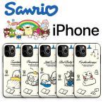 サンリオ iPhoneケース iPhone12 Pro MAX iPhone11 iPhoneXS iPhoneSE2 Galaxyケース スケッチ キャラクター グッズ キャラクター スマホケース カード収納