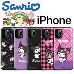 iPhone13 Pro MAX サンリオ クロミ iPhoneケース iPhone12 iPhone11 iPhoneXS iPhoneXR iPhoneSE iPhone8 iPhoneケース スマホケース Galaxyケース