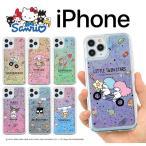 iPhone12 Pro MAX サンリオ iPhoneケース iPhone11 iPhoneXS iPhoneSE2 Galaxyケース グリッター ゼリー レトロ グッズ キャラクター スマホケース ピカピカ