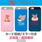 【TOM and JERRY / 正規品】トムアンドジェリー iPhoneケース カード 携帯カバー 収納 ダブル バンパー ケース 送料無料 トム ジェリー スパイク