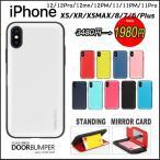 iPhoneケース iPhoneXS iPhone8 IPhone7 iPhone6s iPhone6 スマホカバー スマホケース カード収納 ミラー付き 携帯カバー 携帯ケース 耐衝撃 多種対応 galaxy