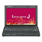 送料・代引き手数料無料 Panasonic CF-J10XYAHR Corei3 2.3GHZ /4GB/320GB/10.1インチ/Win7Home