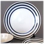 〔波佐見焼 和皿・洋皿〕 和山窯 和帯 8寸皿(青) 5個組