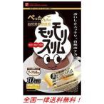 ハーブ健康本舗 黒モリモリスリム プーアル茶風味 10包 箱なし