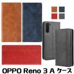 OPPO Reno3 A ケース 手帳型 OPPO Reno3 A カバー ソフトレザーケース OPPO Reno 3 A カード収納 oppo reno 3 a