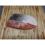 西京漬け 鮭(シャケ) 切り身