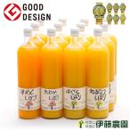 お中元 ギフト 敬老の日 ジュース 詰め合わせ 送料無料 オレンジジュース 無添加 国産 大瓶 12本