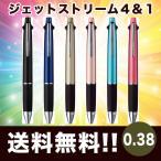 三菱鉛筆 ジェットストリーム 4&1多機能ペン MSXE5-1000-38 ...