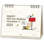 ホールマーク 2021年 卓上カレンダー 775-490 スヌーピー ピーナッツ