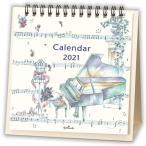 ホールマーク 2021年 卓上カレンダー 775-551 音楽のある生活