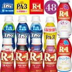 ショッピングインフルエンザ 48本最安値に挑戦 7種類から選べる 明治R-1シリーズ 乳酸菌 112ml×48本