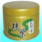 抹茶 式部の昔150グラム缶 小山園 宇治茶 濃茶 薄茶