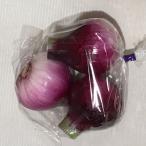 赤たまねぎ(紫たまねぎ) 約2-3個。福岡産