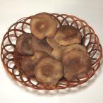 香菇 - 椎茸(菌床栽培)1袋 約180g 福岡産