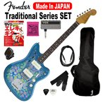 Fender Made In Japan Traditional / MIJ 60s Jazzmaster Blue Flower / フェンダー  ジャズマスター