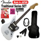Fender Made in Japan Traditional 60s Jaguar  Arctic White   Made in Japan