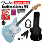 Fender Made in Japan Traditional 60s Jaguar  Sonic Blue   Made in Japan