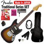 Fender Made in Japan Traditional 60s Mustang  3-Color Sunburst   Made in Japan