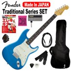 Fender Made In Japan Traditional 60s Stratocaster Candy Blue フェンダー