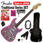 Fender Made in Japan Traditional 60s Stratocaster  Pink Paisley   Made in Japan