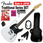 Fender Made in Japan Traditional 60s Telecaster Custom  Arctic White   Made in Japan