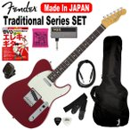 Fender Made In Japan Traditional 60s Telecaster Custom Torino Red フェンダーテレキャスター