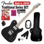 Fender Made in Japan Traditional 70s Telecaster Custom BLK エレキギター