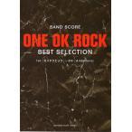 ショッピングSelection ONE OK ROCK/BEST SELECTION 1st『ゼイタクビョウ』〜8th『Ambitions』