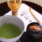 【茶器】送料無料 利休セット §伊藤久右衛門