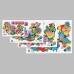 サンスター文具 色画用紙 CN-0255000-B B5