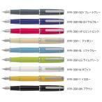 気軽に使えるシンプルなショートサイズ万年筆