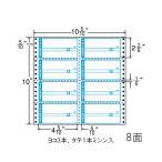 東洋印刷(ナナワード) 連続ラベル ナナフォーム 荷札タイプM11BA