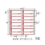 東洋印刷(ナナワード) 連続ラベル ナナフォーム 荷札タイプM11BPT