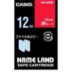 ネームランド 白文字テープ 赤 XR-12ARD [白文字 12mm×8m]