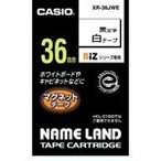 カシオ計算機 NLマグテープ XR-36JWE 白黒
