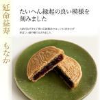 もなか(16個入) 〜さくさくの皮で包まれた大納言小豆〜 滋賀県WEB物産展