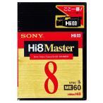 【ソニー/SONY】 Hi8 E6-60HMEM 8ミリビデオカセットテープ 60分