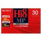 【ソニー/SONY】8ミリビデオカセットテープ 30分(P6-30HMP3)