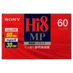 【ソニー/SONY】8ミリビデオカセットテープ 60分(P6-60HMP3)
